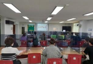 광주광역시광역치매센터 치매전문교육