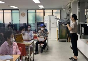 [평생교육지원사업] 2021년 3차 임원진 회의